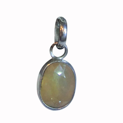 Yellow Sapphire Pendant -(YSP-005)