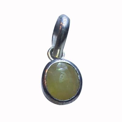 Yellow Sapphire Pendant -(YSP-009)