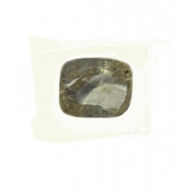 Yellow Sapphire (Pukhraj) Cushion Mix - 4.75 Carat (YS-47)