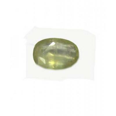 Yellow Sapphire (Pukhraj) Oval Mix - 7.05 Carat (YS-29)