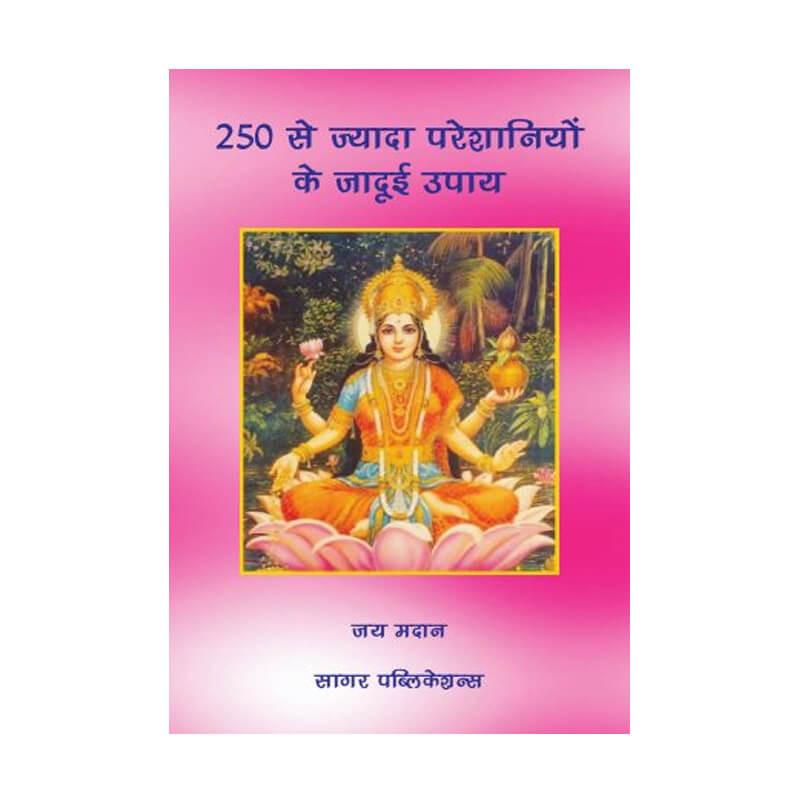 Buy 250 Se Jyada Pareshaniyon Ke Jadui Upay Online- Hindi