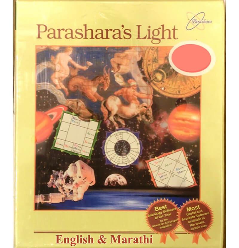 Parashara S Light 7 0 3 Commercial Edition English Marathi