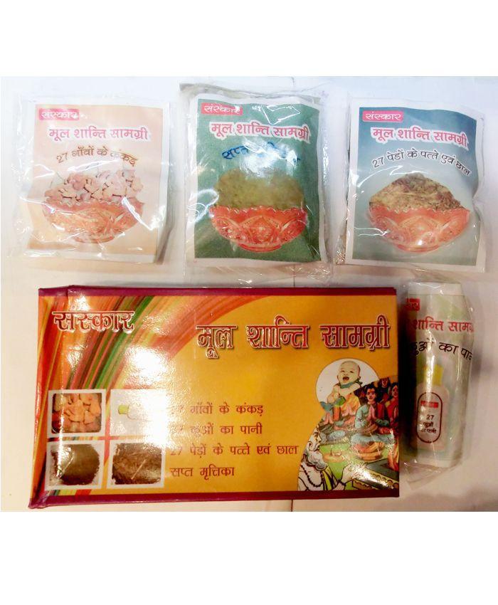 Mool Shanti Puja or Pooja Samagri, Shanti Puja Samagri List