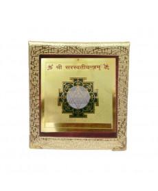 Saraswati Yantra - 18 cm (YASR-002)