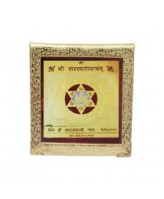 Saraswati Yantra - 11 cm (YASR-003)