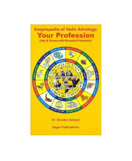 Encyclopedia of Vedic Astrology : Your Profession (Ups & Downs with Remedial Measures) by Dr. Shanker Adwal (BOAS-0053)