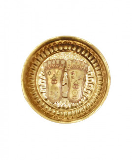 Brass Laxmi Charan Paduka (Multicolor) in Brass Plate - 47 gm (DILCP-005)