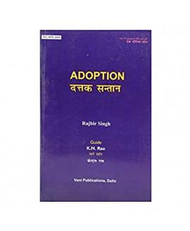 Adoption (Dattak Santan)- (bilingual)- by K. N. Rao  (BOAS-0448)