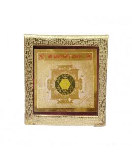 Ashta Laxmi Yantra - 11 cm (YAALW-003)