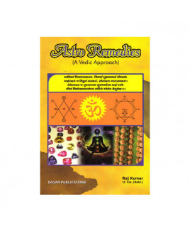 Astro Remedies : A Vedic Approach (BOAS-0404)
