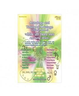 Astrology and Timing of Marriage (Jyotish Aur Vivah Samay)- (BOAS-0467)