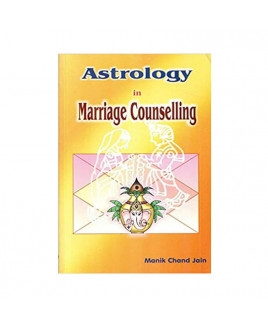 Astrology in Marriage Counselling (BOAS-0670)