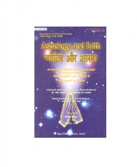 Astrology and Faith by Geeta Kathuria (BOAS-0120)