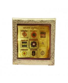 Sampoorna Bandhan mukti Yantra - 19 cm (YASBN-002)