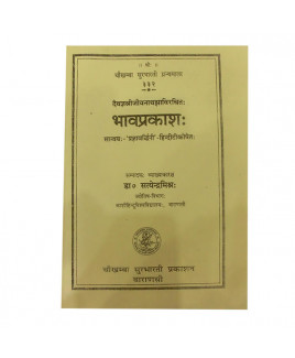 Bhavaprakasha (भावप्रकाश:) Paperback- By Satyendra Mishra in Sanskrit and Hindi- (BOAS-0991)
