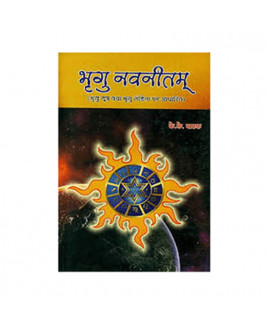 Bhrigu Navnitam (भृगु नवनीतम)-(BOAS-0565) by K. K. Pathak