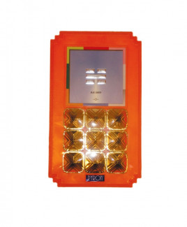 Pyron Gold - Career (PVPGC-001)