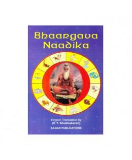 Bhaargava Naadika by K. T. Shubhakaran (BOAS-0081)