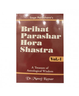 Brihat Parashar Hora Shastra Vol. 1 & 2 - in English By Dr. Manoj Kumar -(BOAS-0889)