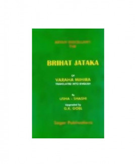The Brihat Jataka of  Varaha Mihira by Usha and Shashi (BOAS-0217)