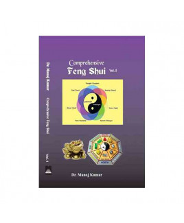 Comprehensive Fengshui Vol-1 & 2 by Dr. Manoj Kumar (BOAS-0280)