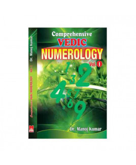 Comprehensive Vedic Numerology Vol -1 & 2 by Dr. Manoj Kumar (BOAS-0283)