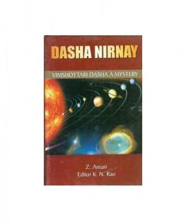 Dasha Nirnay (Vimshottari Dasha : A Mystery)