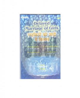Delayed Marriage Of Girls BY Dr. (Mrs.) Sarla Prasad (BOAS-0119)
