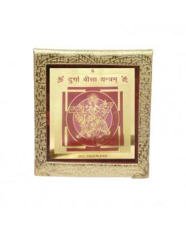 Durga Bisa Yantra - 18 cm