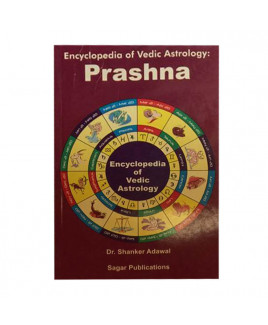 Encyclopedia of Vedic Astrology : Prashna in English - (BOAS-0862)