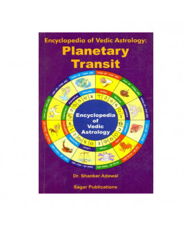 Encyclopedia Of Vedic Astrology : Planetary and Transit In English By Dr. Shanker Adawal -(BOAS-0875)