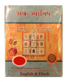 Anka Jyotish 1.0 (English & Hindi) (PLNS-001)