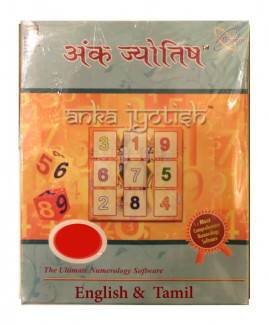Anka Jyotish 1.0 (English & Tamil) (PLNS-008)