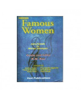 Famous Women (BOAS-0142)