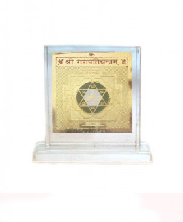Ganesh Yantra - 7 cm (YAGN-005)