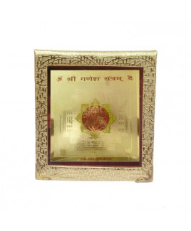 Ganesh Yantra - 18 cm (YAGN-002)