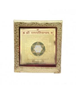 Ganesh Yantra - 9 cm (YAGN-004)