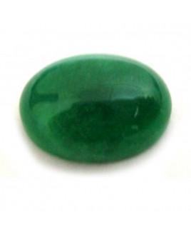 Natural Green Quartz Oval Cabochon Gemstone 10.65 Carat (GQ-06)