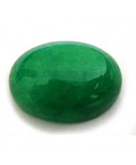 Natural Green Quartz Oval Cabochon Gemstone - 10.60 Carat (GQ-09)