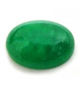 Natural Green Quartz Oval Cabochon Gemstone  9.85 Carat (GQ-13)