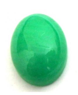 Natural Green Quartz Oval Cabochon Gemstone 10.40 Carat (GQ-24)