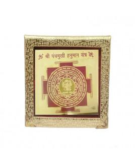 Panchmukhi Hanuman Yantra -8 cm (YAHN-004)