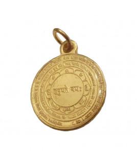 Hanuman Yantra Pendant / Locket (PEHY-001)