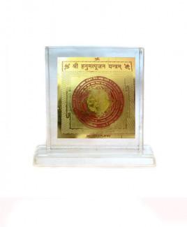 Hanuman Yantra (Shri Hanumat Poojan Yantra) - 8 cm  (YAHP-004)