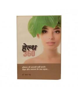 Health 360 Tips Book - Hindi (BOJI-002)