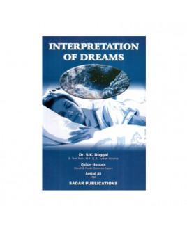 Interpretation of Dreams by S. K. Duggal (BOAS-0430)