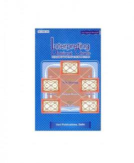 Interpreting Divisional Charts by N N Sharma (BOAS-0125)