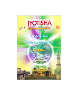 Jyotisha the Super Science (BOAS-0147)