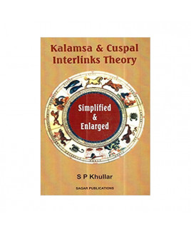Kalamsa and Cuspal Interlinks Theory by S. P. Khullar -(BOAS-0428)