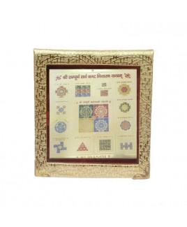 Shri Sampoorna Sarva kast nivaran Yantra - 23 cm (YASKN-001)